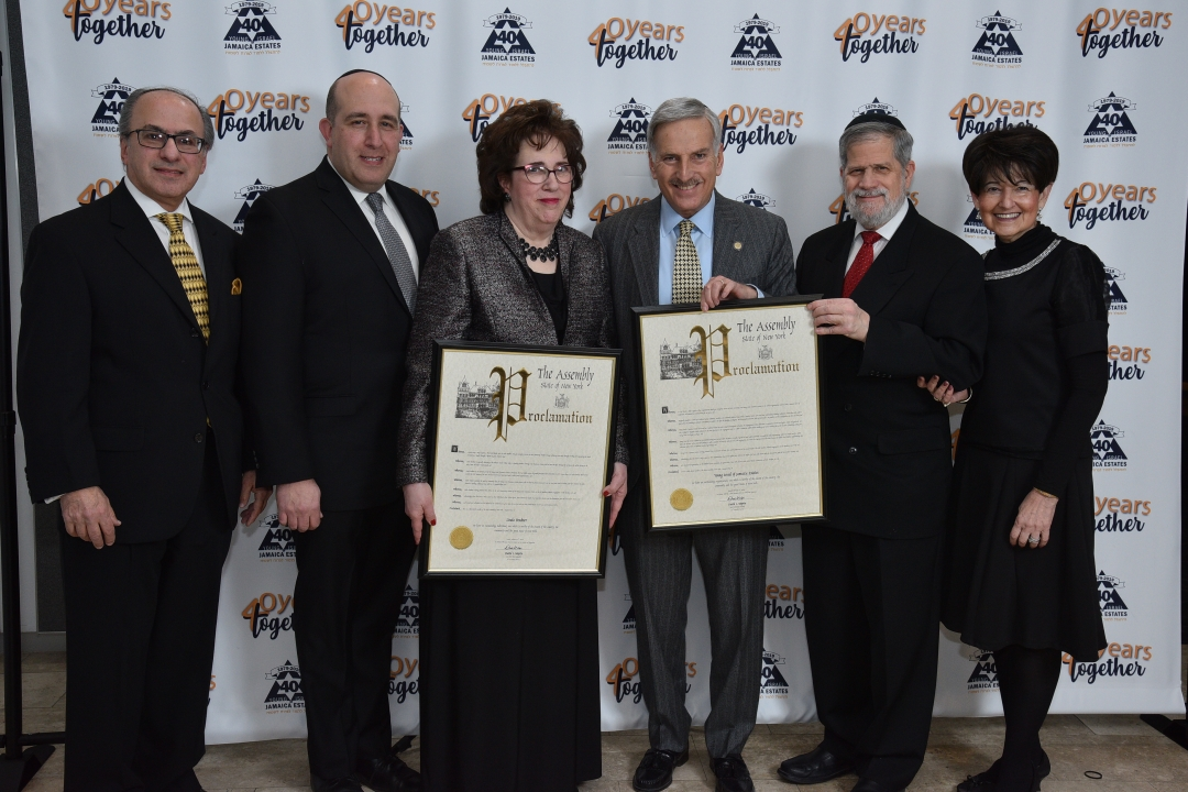 Assemblyman Weprin attended the Young Israel of Jamaica Estates 40th Anniversary Dinner. Weprin presented an Assembly proclamation to Dinner Chair Jerry King, President Sam Herskowitz, retiring Office