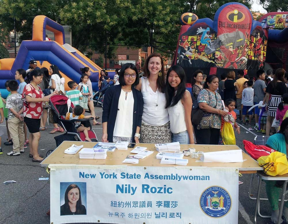Assemblywoman Nily Rozic celebrated National Night Out Against Crime with the 107th, 109th, and 111th Precincts, commending police officers and community leaders for keeping Queens safe.<br />