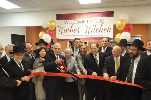 Assemblyman Braunstein attended the Kosher Kitchen Ribbon Cutting at the Margaret Tietz Nursing & Rehabilitation Center.