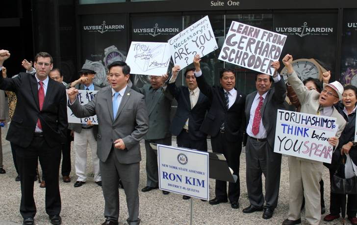 On Friday, May 24, 2013, Assemblyman Braunstein joined his colleague Assemblyman Ron Kim and Korean American civic leaders in front of the Permanent Mission of Japan at the United Nations to protest Osaka Mayor Toru Hashimoto's remarks about the comfort women who were victims of sexual slavery during World War II.