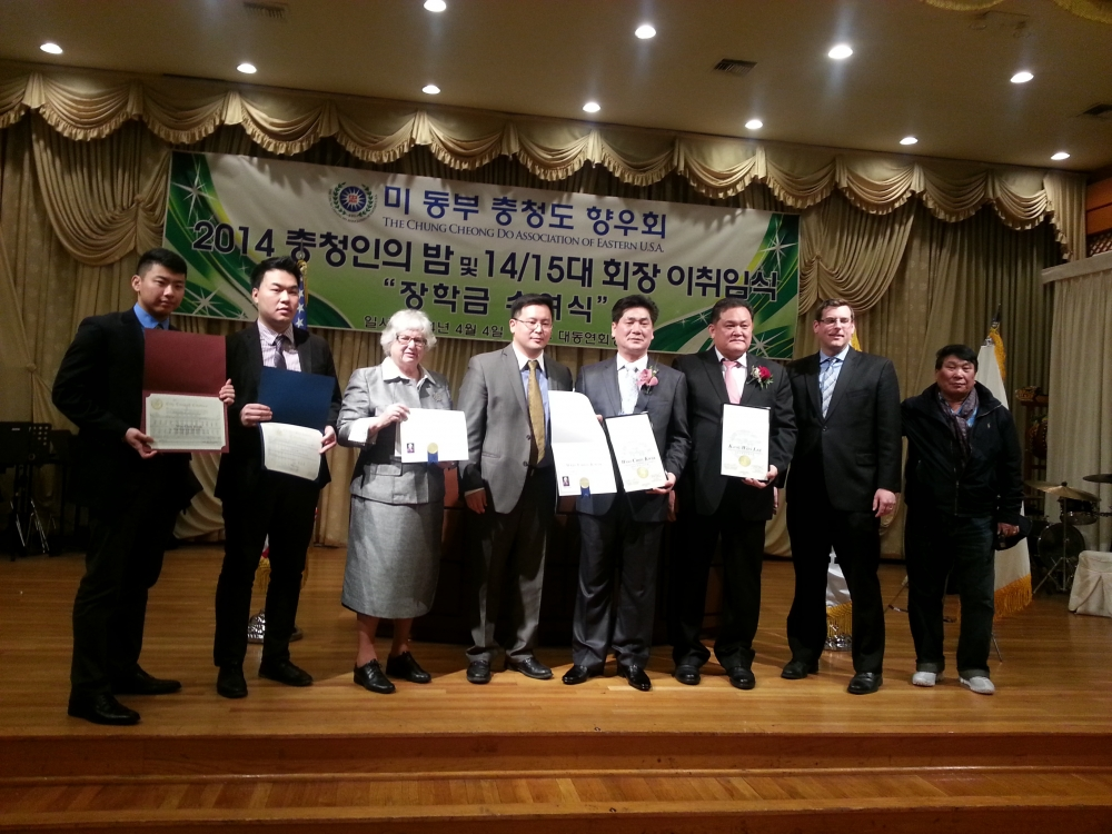 On April 4, 2014, Assemblyman Braunstein attended Chung Cheong Do Province Night 2014 to celebrate the heritage of families from the region, and also the inauguration of President Woo Chon Kwak, with