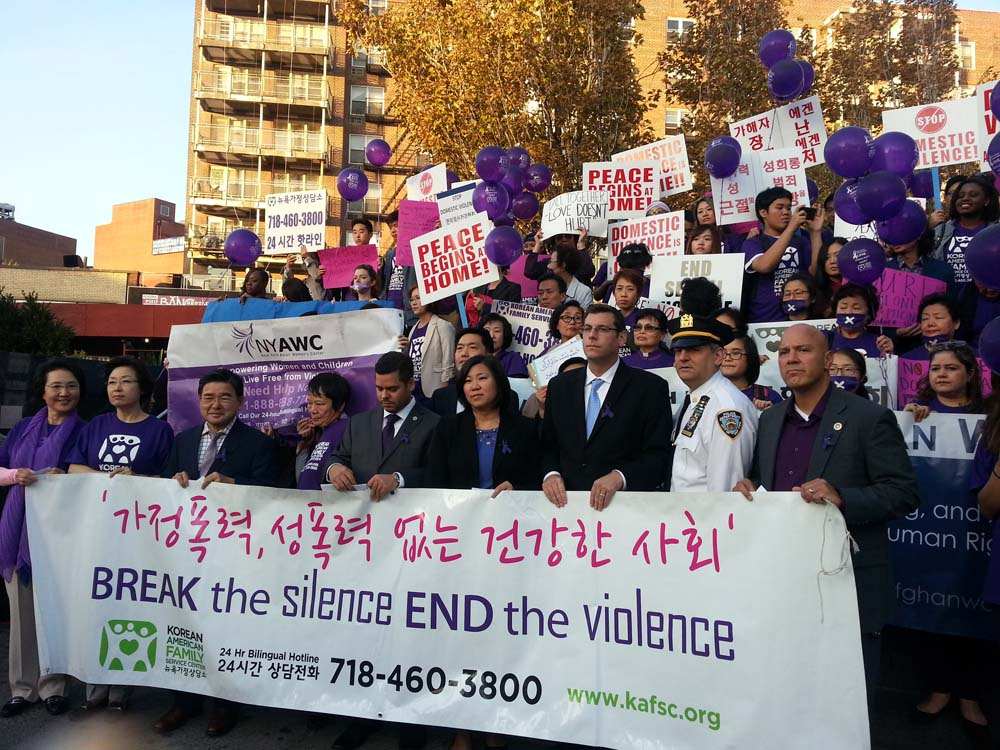 Assemblyman Braunstein attended the Korean American Family Service Center's 17th Annual March Against Domestic Violence. Assemblyman Braunstein is pictured with Congresswoman Grace Meng, Council Membe