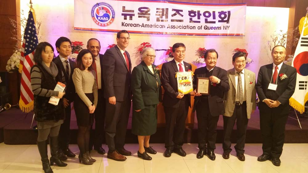 On December 20, 2014, Assemblyman Braunstein presented a joint NYS Assembly Citation on behalf of himself and Assemblyman Ron Kim at the Korean American Association of Queens' 34th Anniversary Benefit