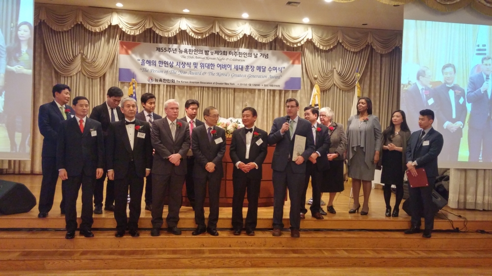 On January 13, 2015, Assemblyman Braunstein presented a joint NYS Assembly Citation on behalf of himself and Assemblyman Ron Kim at the Korean American Association of Greater New York's (KAAGNY's) 55t