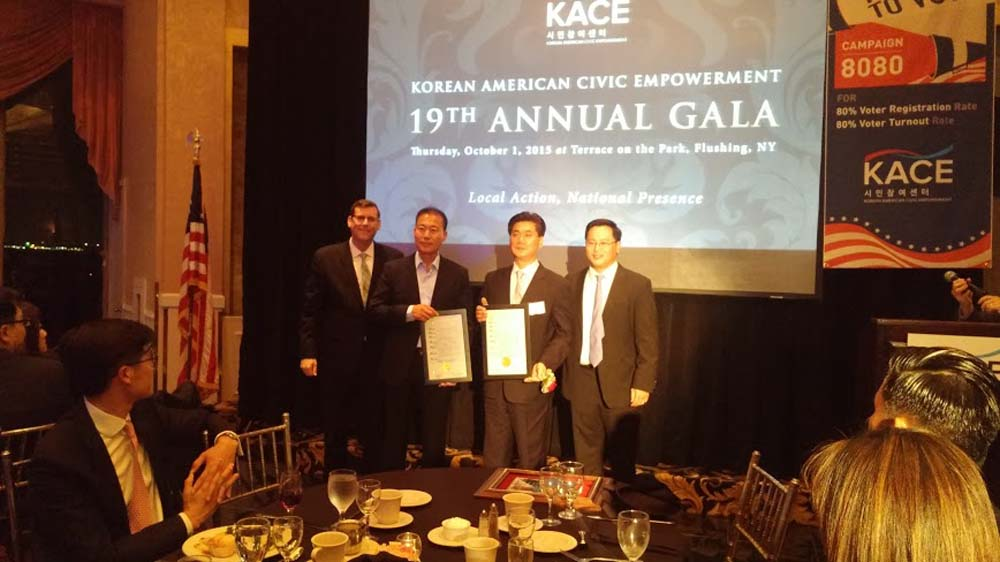 On October 1, 2015, Assemblyman Braunstein celebrated the 19th Anniversary of Korean American Civic Empowerment, where he and Assemblyman Ron Kim presented joint NYS Assembly Citations of Merit to the