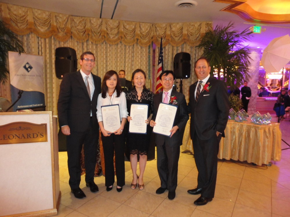 On October 15, 2015, Assemblyman Braunstein presented NYS Assembly Citations of Merit to the honorees at the Asian American Real Estate Association (AREAA) – NY East Chapter's 3rd Annual Gala: Charles