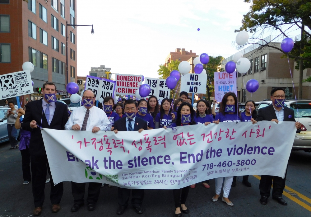 On October 6, 2017, Assemblyman Braunstein joined the Korean American Family Service Center at its 20th Annual Silent March Against Domestic Violence.