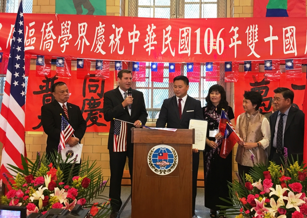 On October 7, 2017, Assemblyman Braunstein attended the 106th Annual Double-Tenth National Day of Taiwan in Flushing.