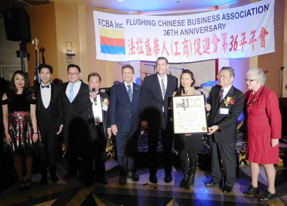 On January 26, 2018, Assemblyman Braunstein attended the Flushing Chinese Business Association's 36th Annual Fundraising Dinner.