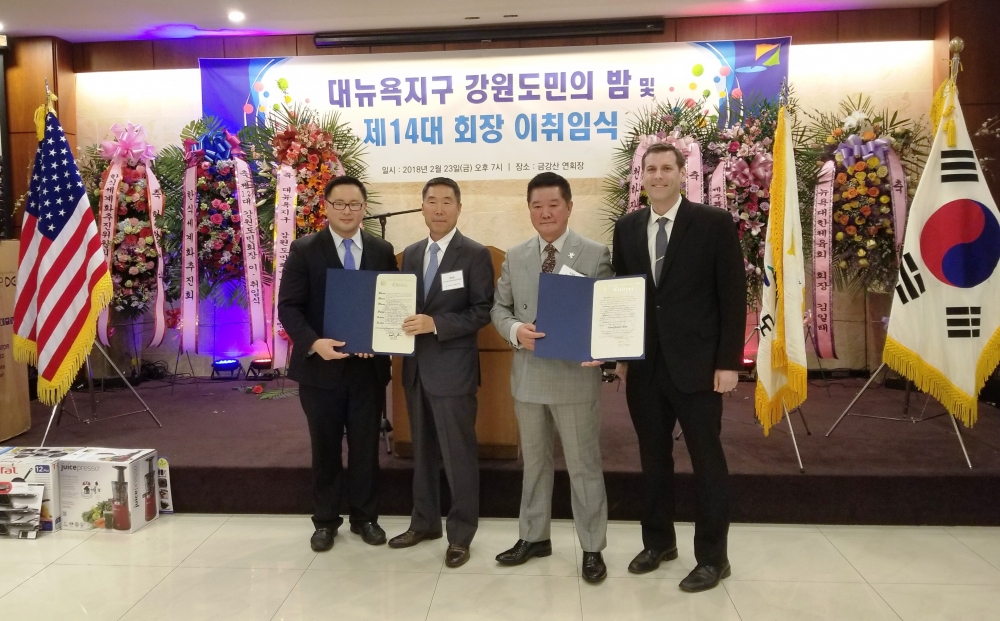 On February 23, 2018, Assemblyman Braunstein attended the Federation of Gangwondo Association of New York's Annual Dinner, where he presented a New York State Assembly Citation to its newly inaug