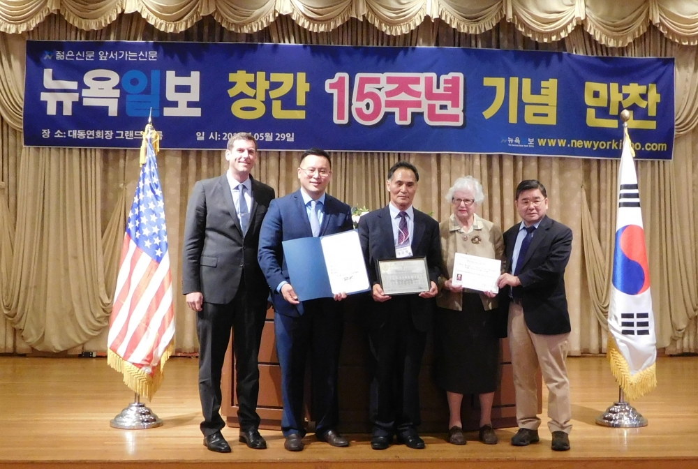 On May 29, 2018, Assemblyman Braunstein attended The Korean New York Daily (The New York Ilbo) 15th Anniversary Gala.