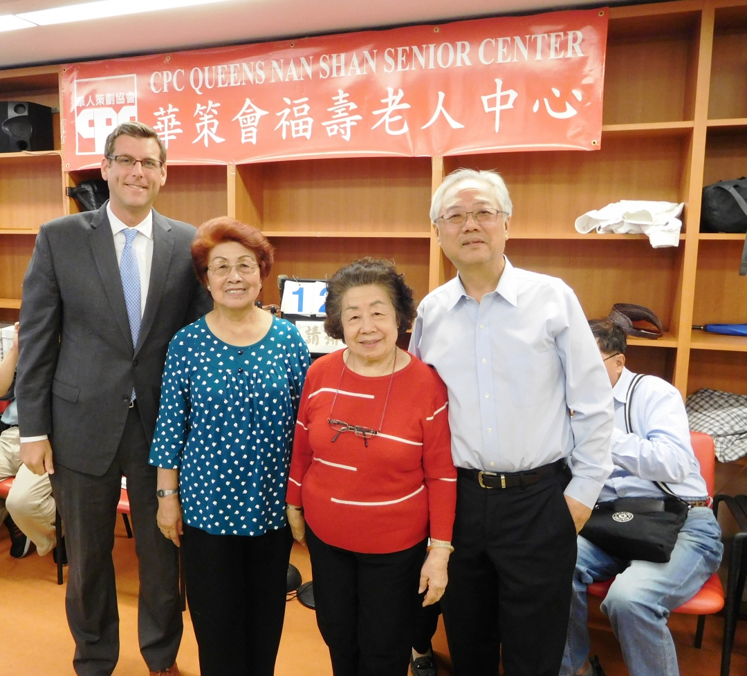 On September 24, 2018, Assemblyman Braunstein visited the Chinese-American Planning Council's Nan Shan Senior Center in Flushing in honor of the Mid-Autumn Festival.