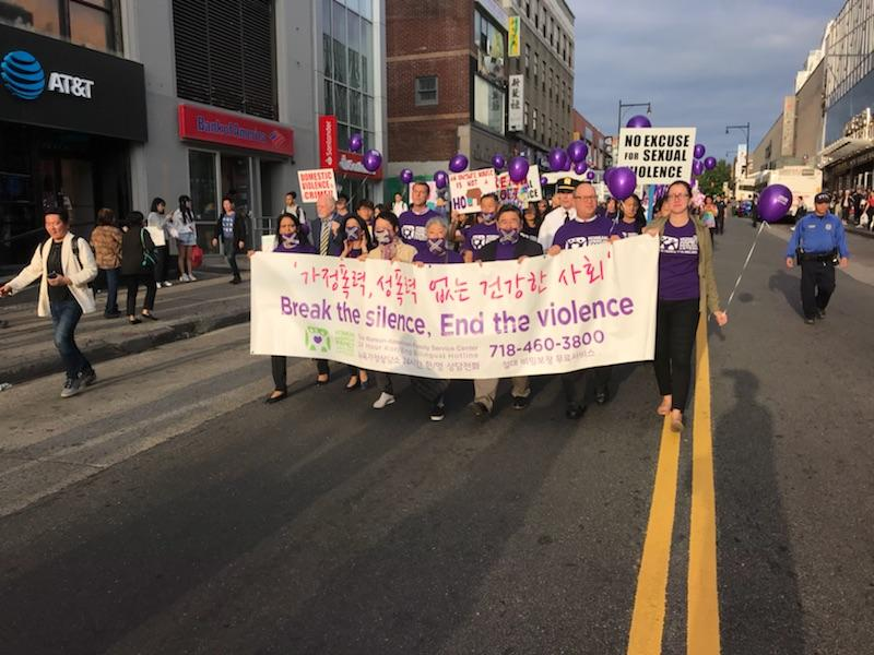 On October 5, 2018, Assemblyman Braunstein joined the Korean American Family Service Center at its 21st Annual Silent March Against Domestic Violence.