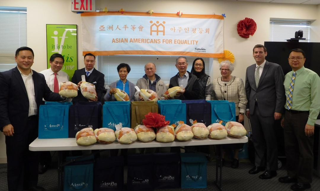 On November 16, 2018, Assemblyman Braunstein attended the Asian Americans for Equality Annual Community Appreciation Luncheon.