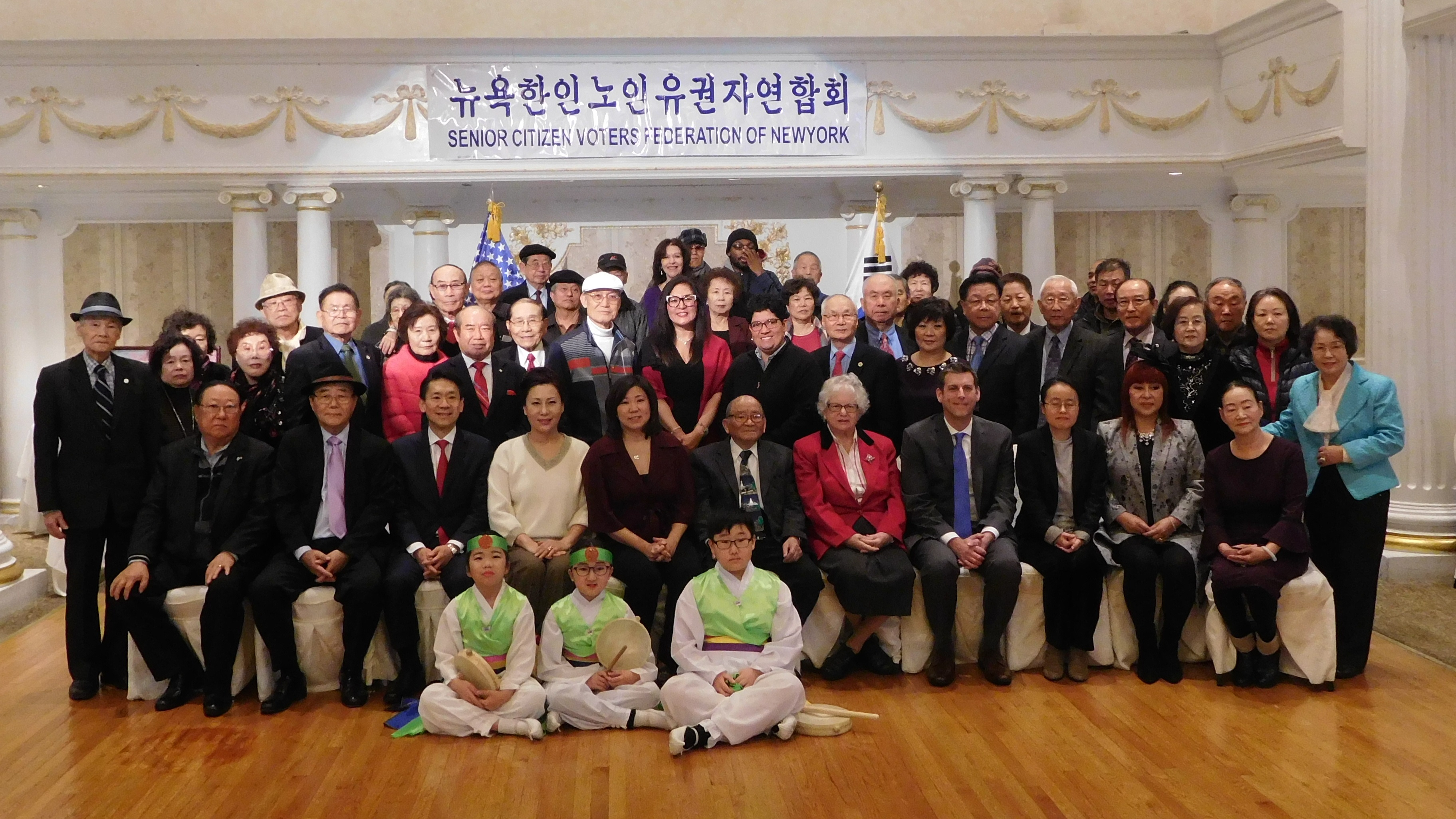 On December 29, 2018, Assemblyman Braunstein attended the Korean American Senior Citizen Voter's Federation of New York End of Year Event.