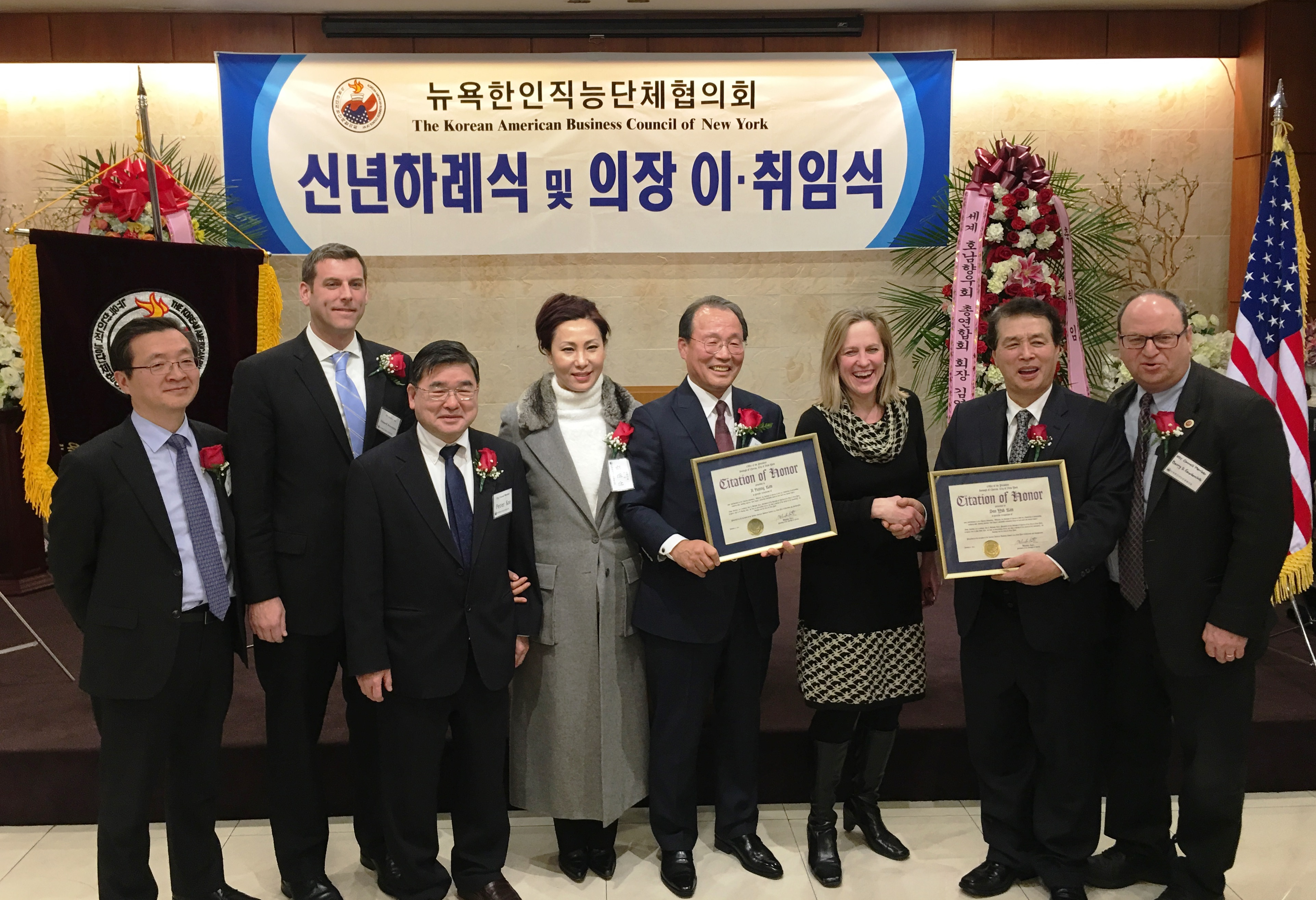 On January 8, 2019, Assemblyman Braunstein attended the Korean American Business Council of New York's 2019 New Year Celebration & Inauguration.