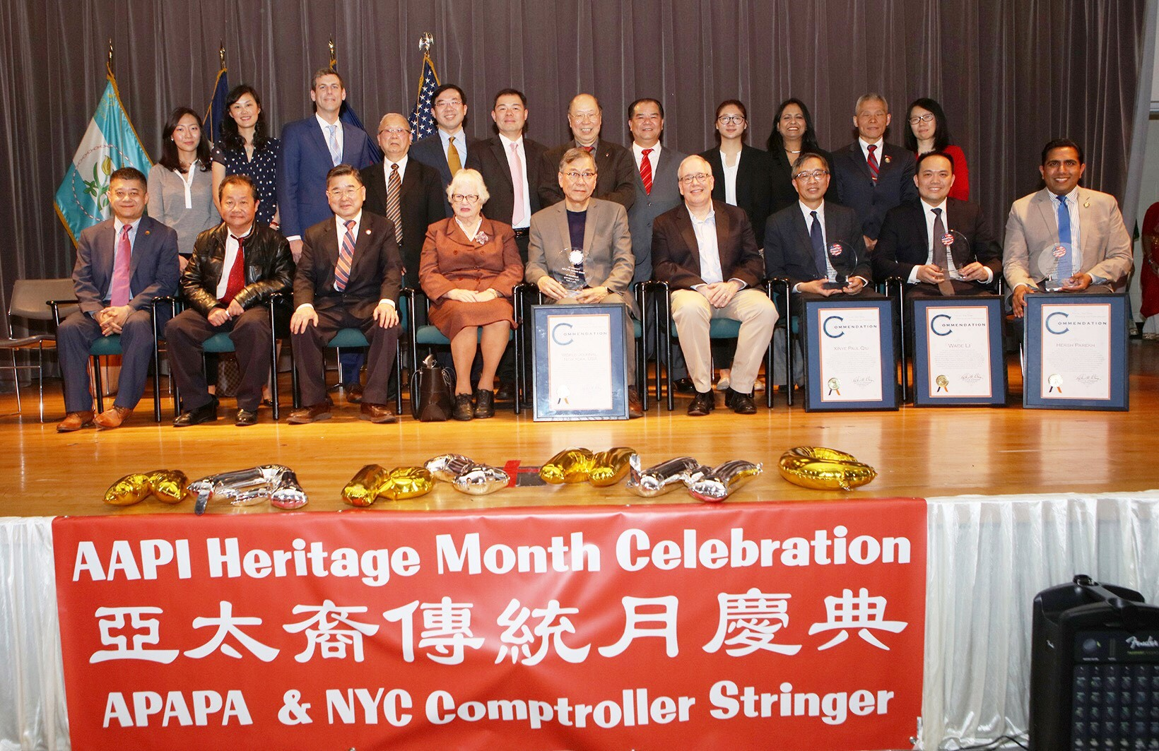 On May 4, 2019, Assemblyman Braunstein attended the APAPA New York Asian Americans and Pacific Islanders (AAPI) Heritage Month Celebration, which recognized the 150th anniversary of the completion of
