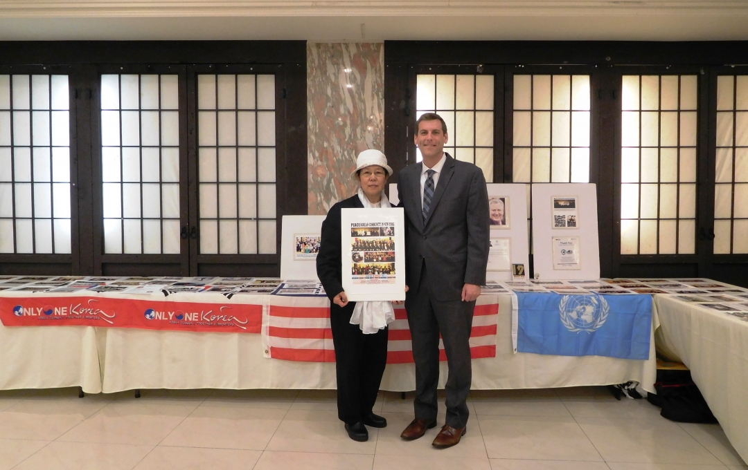 On May 9, 2019, Assemblyman Braunstein attended the Peace Korean Community in New York's Exhibition of Wisdom Moon Young Kim's photography.