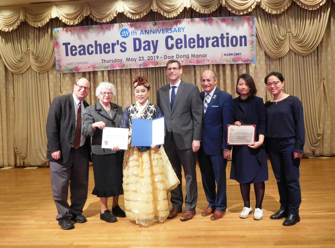 On May 23, 2019, Assemblyman Braunstein attended the Korean American Parents Association of Greater New York, Inc. 28th Annual Teacher's Day Celebration.