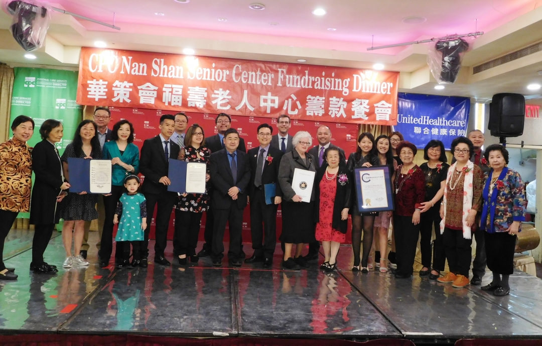 On May 23, 2019, Assemblyman Braunstein attended the Chinese-American Planning Council Queens Nan Shan Senior Center's 31st Anniversary Fundraising Dinner.