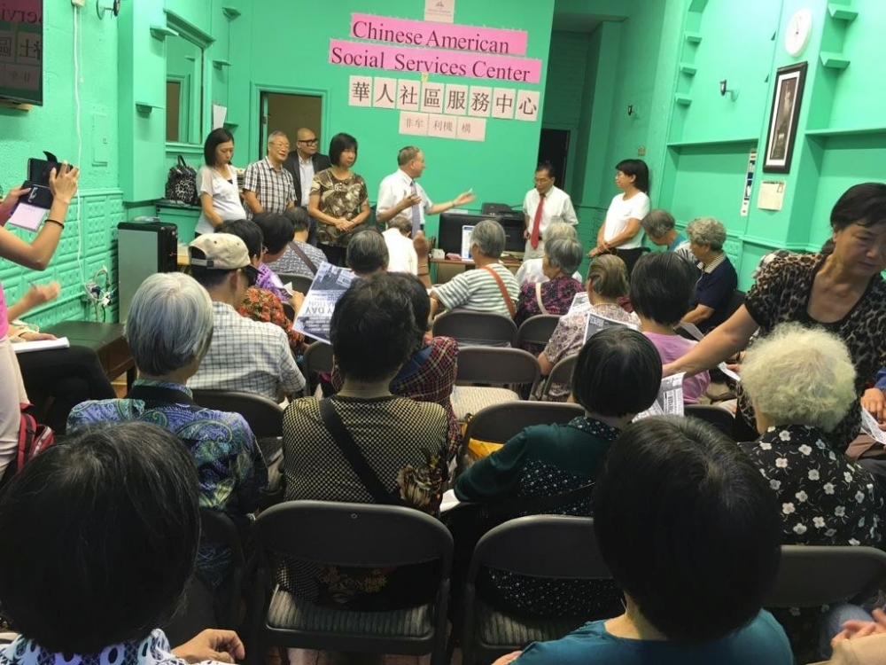 Assemblymember William Colton and Community Relations Director Nancy Tong making presentation at the Chinese American Social Service Center in the fall of 2016.&nbsp;<br />&nbsp;