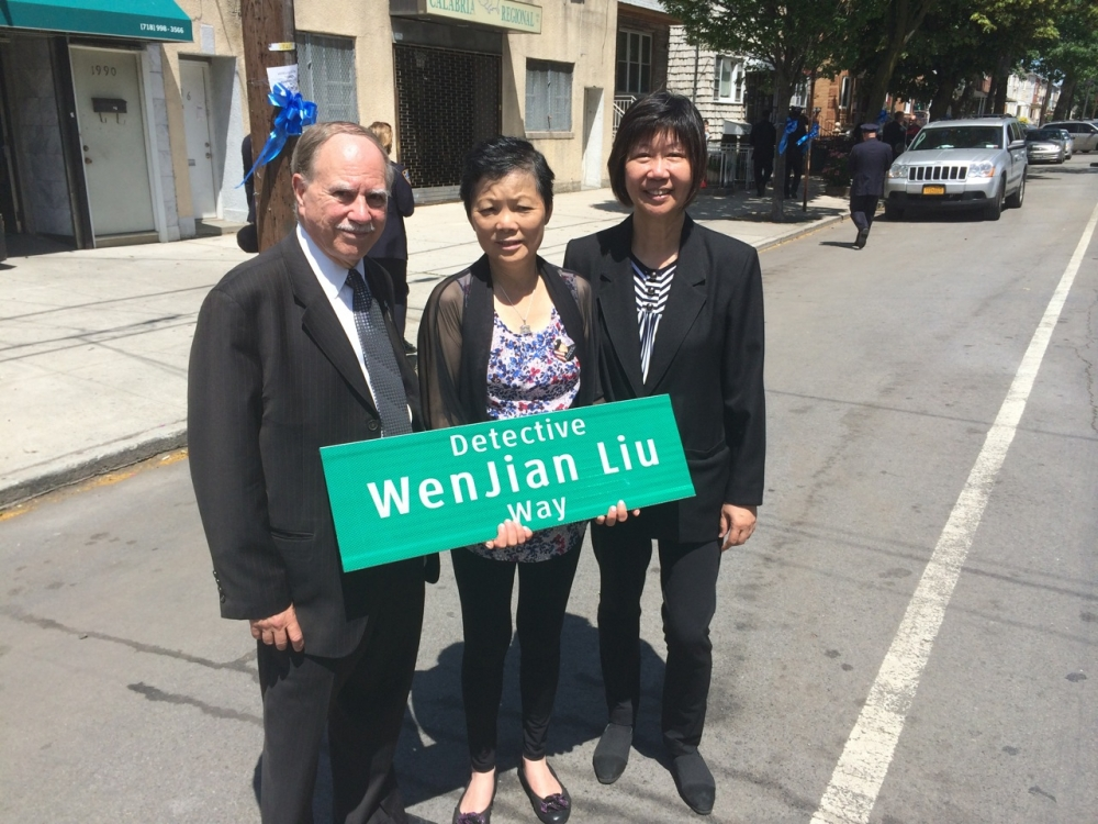Assemblymember William Colton and Community Relations Director Nancy Tong with mother of Detective Wenjian Liu at renaming of street in honor of the slain police officer.