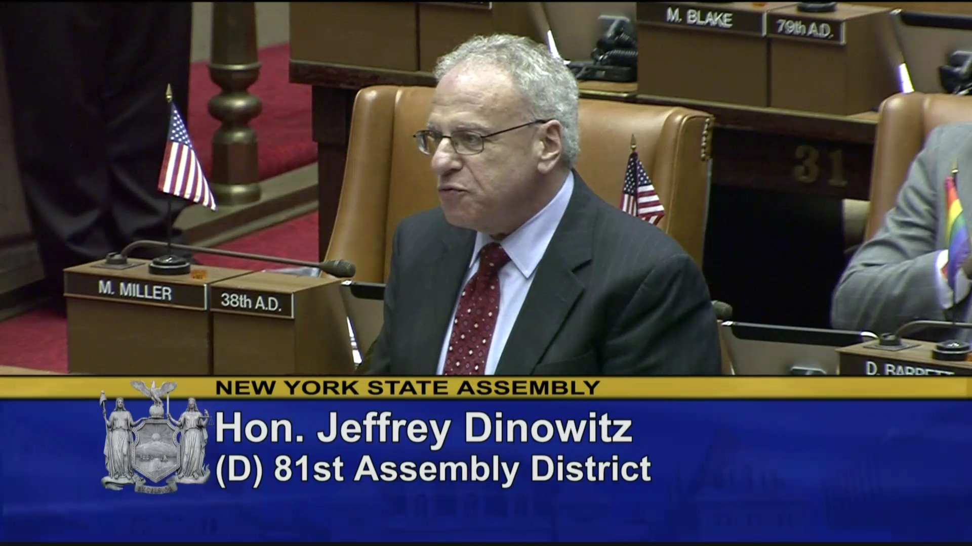 Assemblyman Dinowitz Introduces Students and Staff from PS24